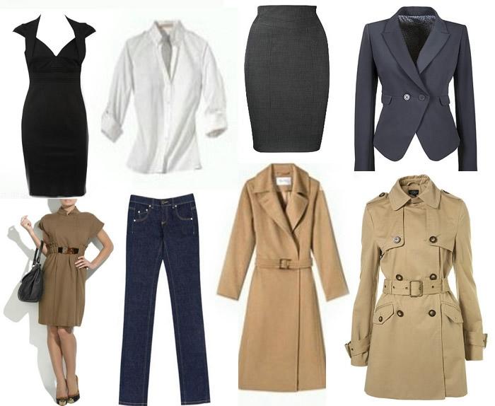 c0ebe77a6235 Это статья о том, как составить базовый гардероб чтобы получилось и модно,  и стильно и элегантно