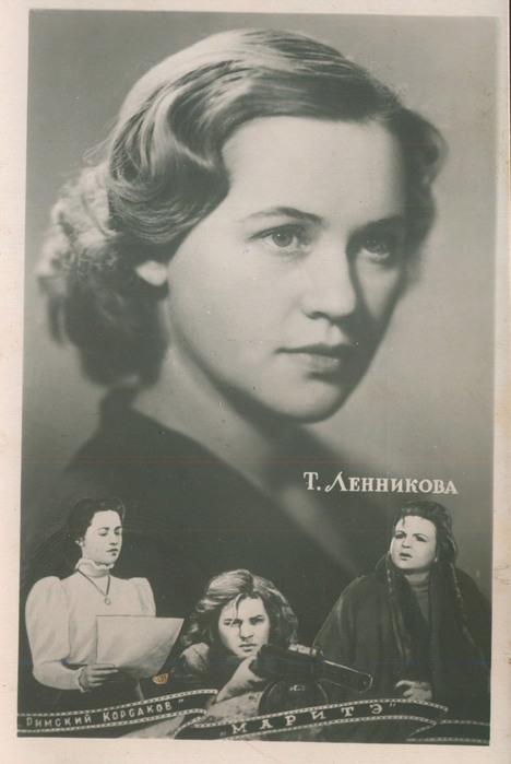 Поздравление любимого, звезды советского кино открытка