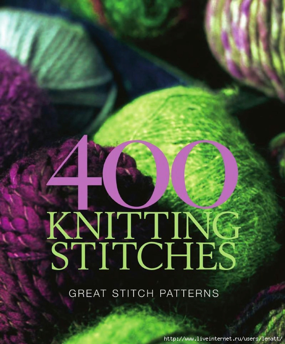 400_knitting_stitches_1 (579x700, 284Kb)