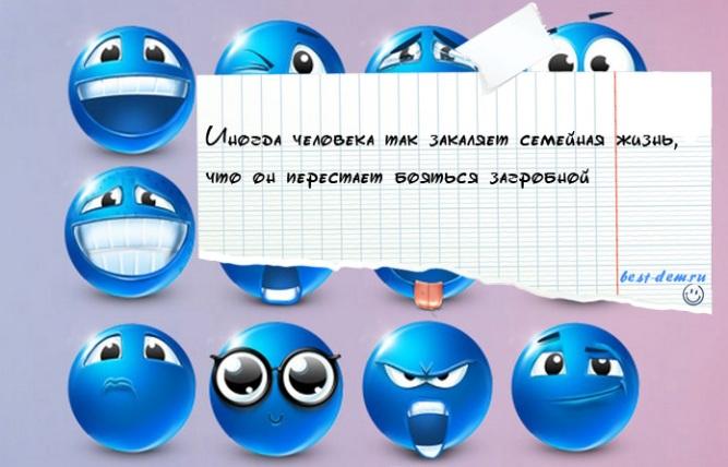 http://img0.liveinternet.ru/images/attach/c/9/107/439/107439072_4387736_15.jpg