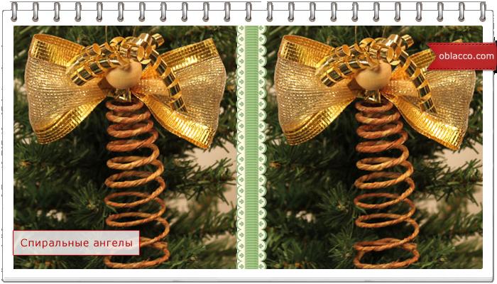 Спиральные ангелы - нарядная игрушка на елку своими руками