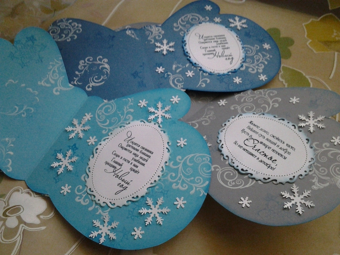 Открытка варежка на новый год своими руками шаблон, днем рождения