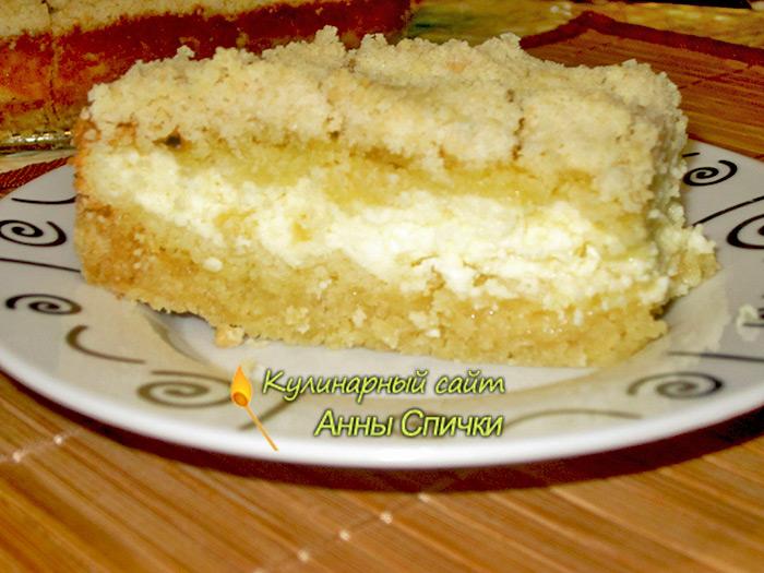 Пирог с творогом посыпушка
