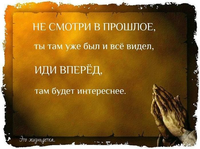 http://img0.liveinternet.ru/images/attach/c/9/108/294/108294638_1.jpg