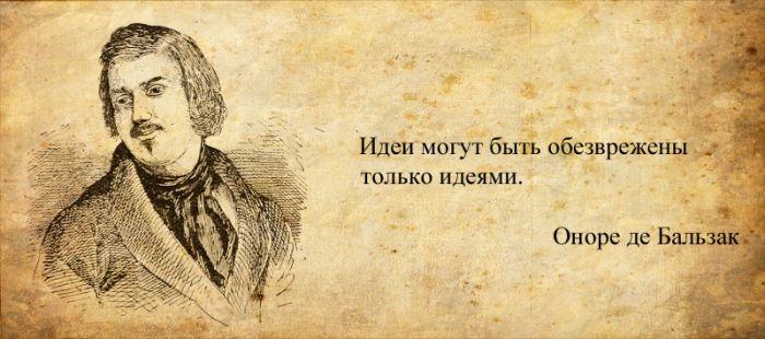 http://img0.liveinternet.ru/images/attach/c/9/108/399/108399312_22.jpg