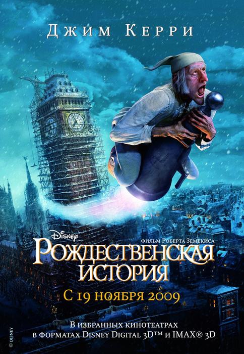 polnometrazhnie-filmi-s-robertoy-missoni