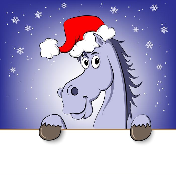 Картинки лошади к новому году прикольные