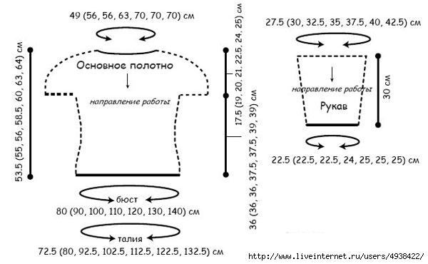 https://img0.liveinternet.ru/images/attach/c/9/108/539/108539242_zhp3.jpg
