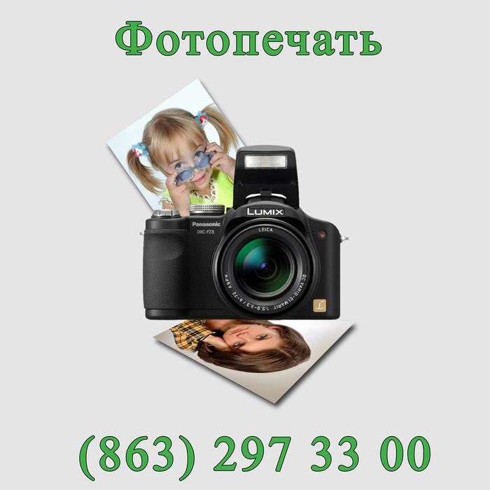 фотосувениры в ростове на дону