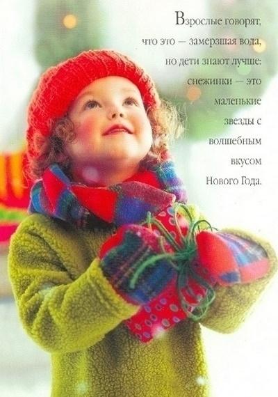 статусы стихами про зиму
