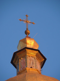3418201_GreatLavraBellTower_cross_KyivPechersk_avatar_Paul_V__Lashkevichfoto259x345DSC03058_avatar (259x345, 29Kb)