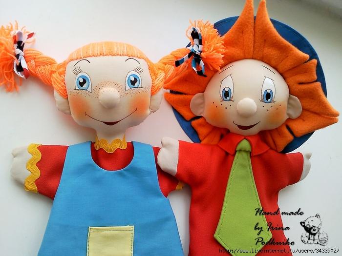 Кукла для кукольного театра своими руками мастер класс органы иммунной