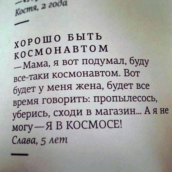 ржу нимагу.ру картинки