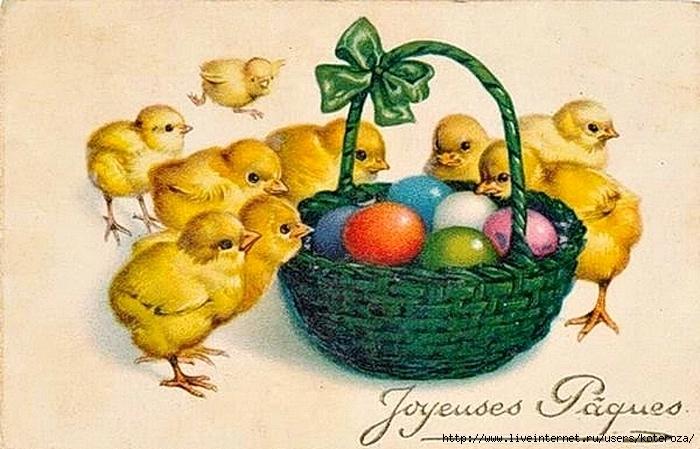 Пасхальная открытка цыпленок