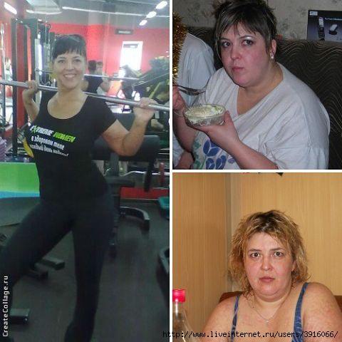 Похудение вес остановился что делать