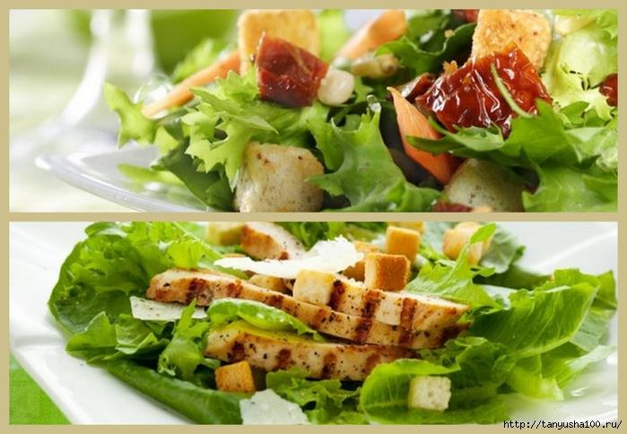 Какие Салаты Можно При Диете Номер 5. 5 стол (диета) – рецепты блюд