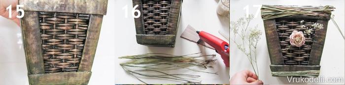 Плетение из газет и картон. Кашпо для цветов (5) (700x174, 100Kb)