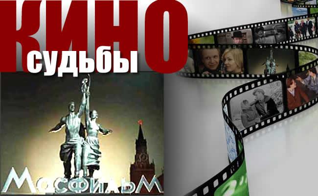19 главных красавиц советского кино и их судьбы