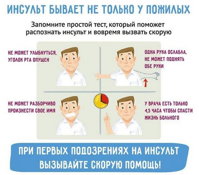 3720816_Insylt (640x563, 60Kb)