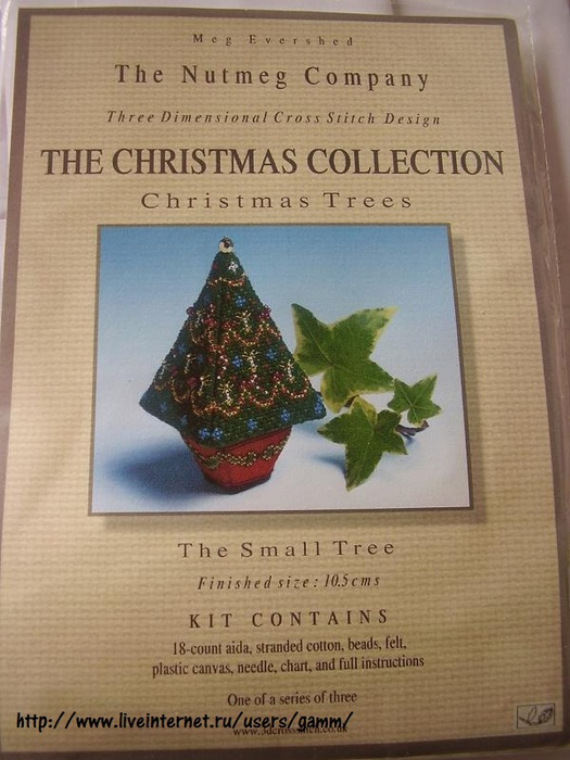 5929415_The_Nutmeg_Company__The_Small_Tree (525x700, 121Kb)