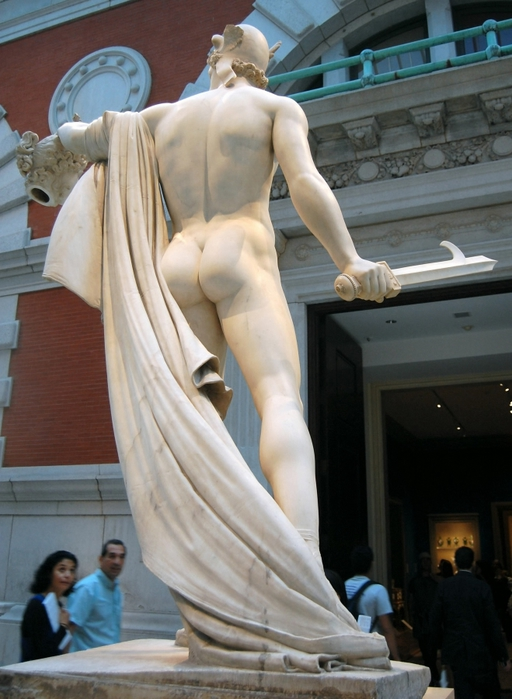 perseus essay The myth of perseus essays: over 180,000 the myth of perseus essays, the myth of perseus term papers, the myth of perseus research paper, book reports 184 990 essays, term and research papers available for unlimited access.