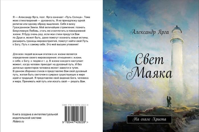 поздравления автора с выходом новой книги