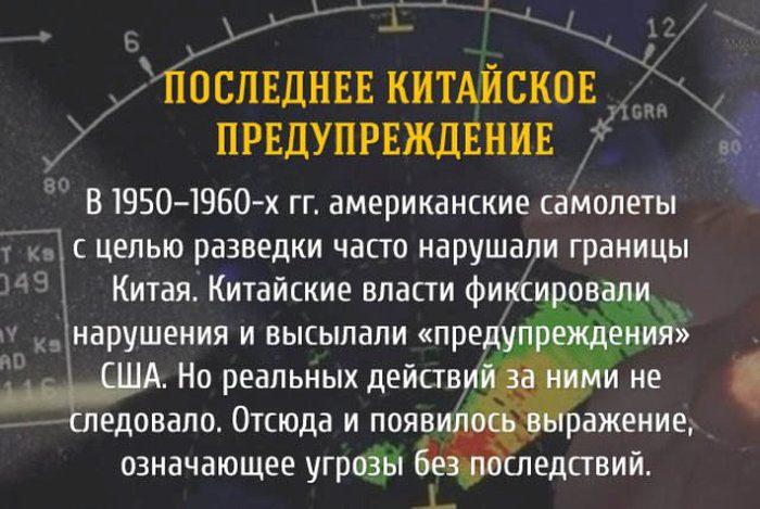 https://img0.liveinternet.ru/images/attach/c/9/126/733/126733130_posl.jpg