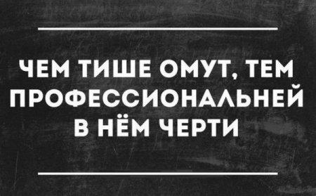 http://img0.liveinternet.ru/images/attach/c/9/126/738/126738042_17.jpg