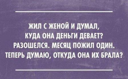 http://img0.liveinternet.ru/images/attach/c/9/126/738/126738044_19.jpg