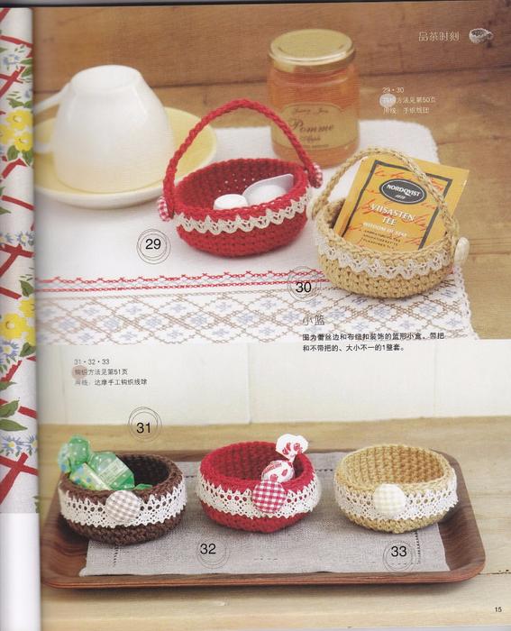 Вязание крючком - игольницы,корзиночки,шкатулочки | Записи ...