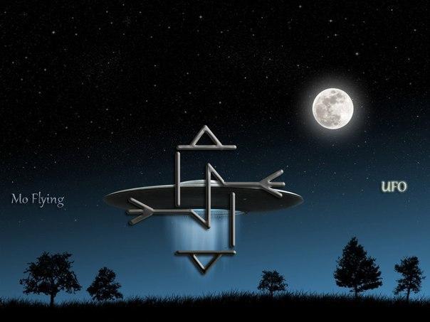 СТАВ UFO ЗАЩИТА С ДВОЙНОЙ ОБРАТКОЙ. АВТОР MO FLYING 129274594_5916975_jJMvGhEprWc