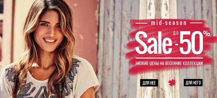 11e085333c9 интернет магазин одежды - Самое интересное в блогах