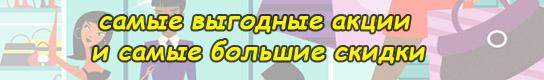 4425087_90099 (544x80, 35Kb)
