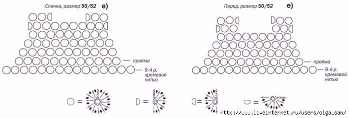 яяяяяяя (700x238, 83Kb)