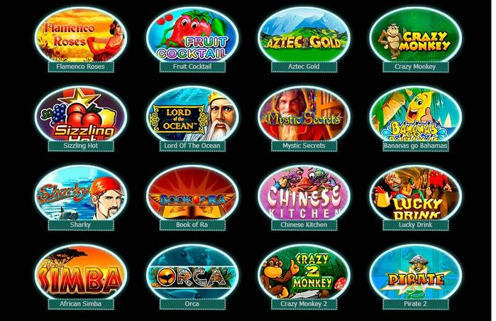 Онлайн казино для планшета
