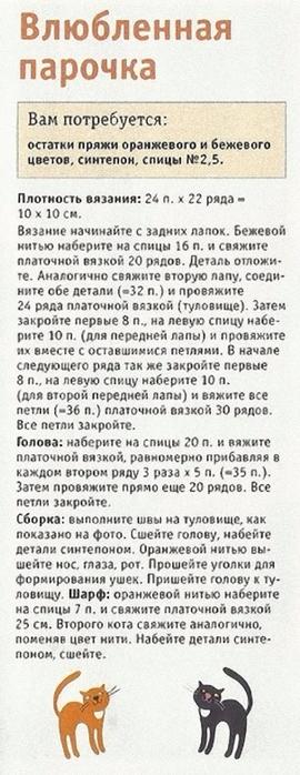55а_e (270x700, 219Kb)