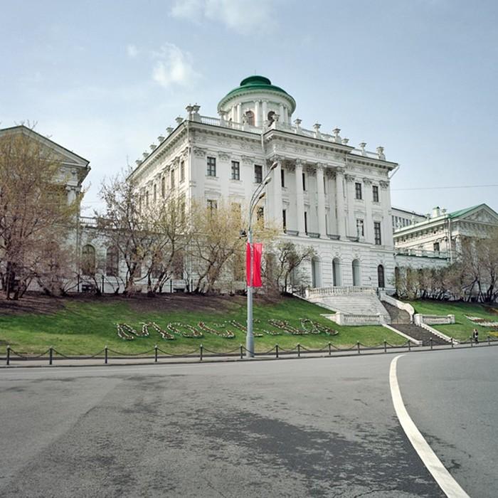 136418096 072117 0806 20 Красивая архитектура Москвы: 20 самых красивых зданий