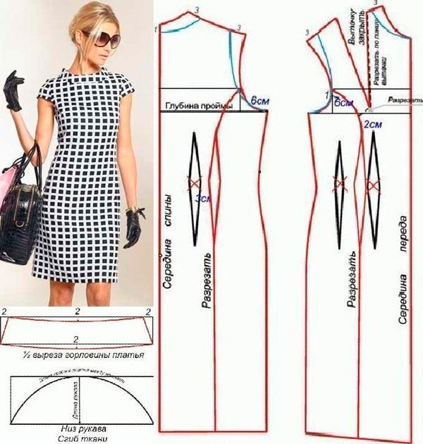 4dc9733fad9acdf Выкройка Платья Футляр 46 Размера Выкройка Платья Футляр 46 Размера