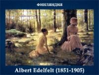 5107871_Albert_Edelfelt_18511905 (200x151, 37Kb)