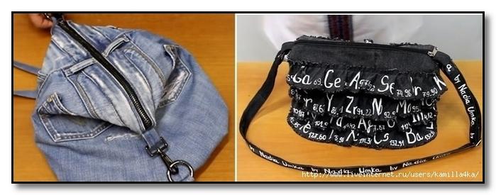 66795b1500f9 сумка-рюкзак трансформер - Самое интересное в блогах