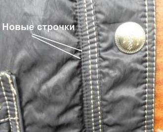 136674606_zamenit_molniyu4.jpg