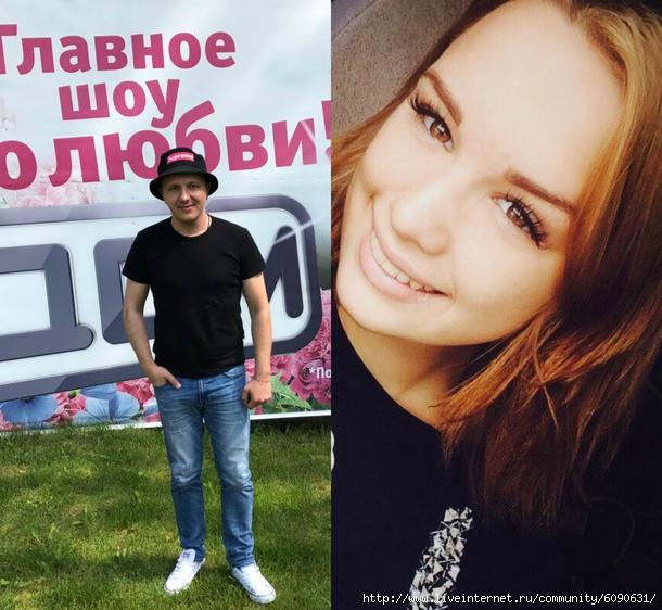 Участники Дом 2 Все звезды телепроекта биография фото