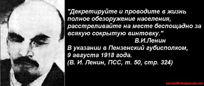 Ленин называл керенского политической проституткой статья