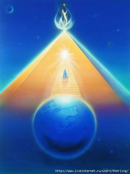 Личная пирамида Света в пятом измерении