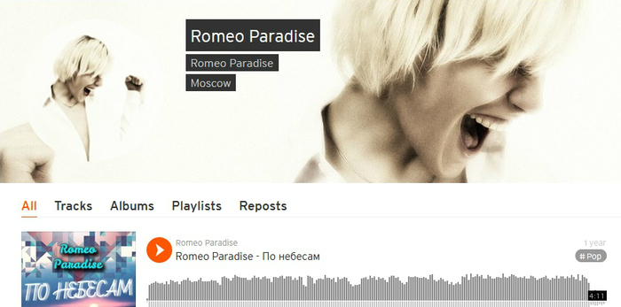 soundcloud (700x347, 178Kb)