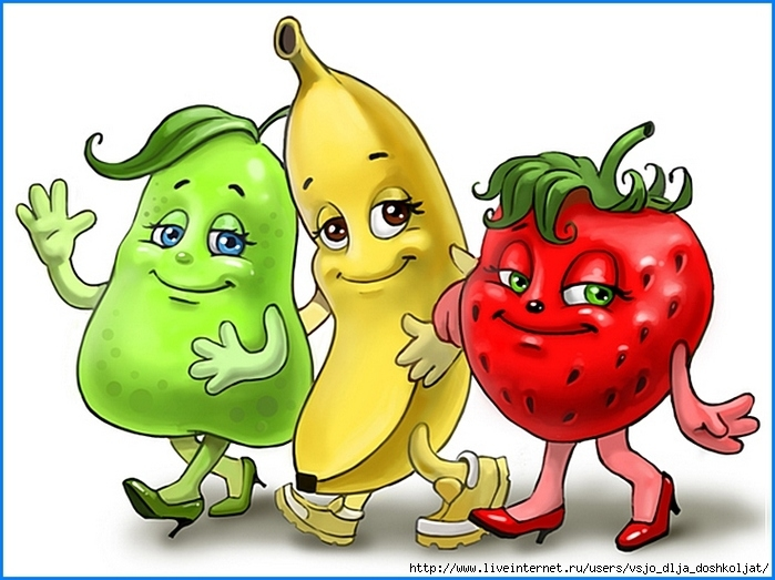 Рисунок веселые овощи и фрукты