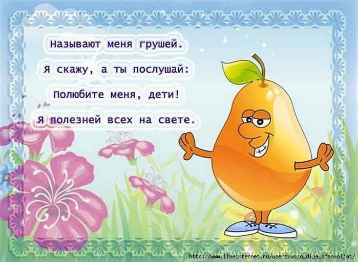 Смешные детские стихи с картинками