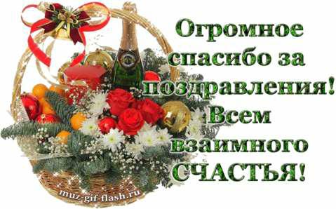 http://img0.liveinternet.ru/images/attach/d/0/137/172/137172772_b2f8c060d0c23cadf5e9cafec9a08df3.jpg