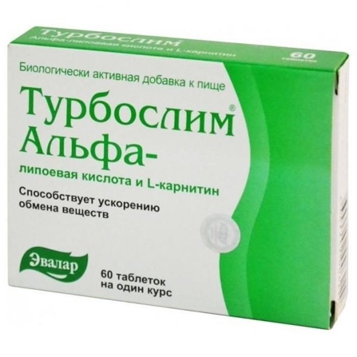 липоевая кислота для похудения отзывы бад