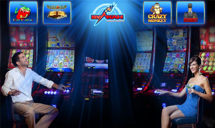 Всегда безопасно бесплатные игровые автоматы увлечение абсолютно вредное получить свою игровые автоматы уголовные